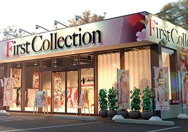 いせや呉服店(First-Collection熊谷店)