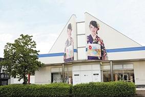 京扇(鶴瀬店)